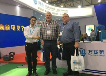 Wan Beardsley Compressor (Shanghai) Co., Ltd